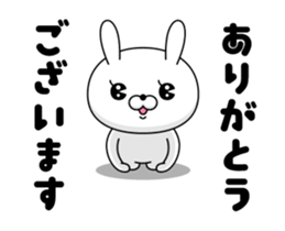 Move! Rabbit DX sticker #12239037