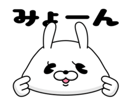 Move! Rabbit DX sticker #12239040