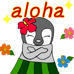 FUNNYBEGO & FRIENDS : Hawaii of animated