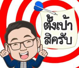BOY WISOOT sticker #12241314