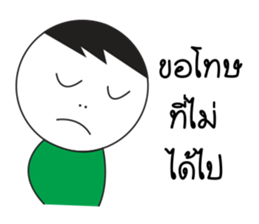 somsak and somchai sticker #12244582