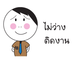 somsak and somchai sticker #12244584