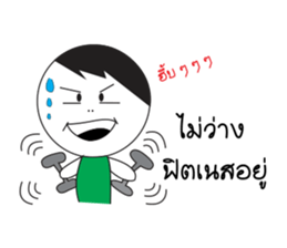 somsak and somchai sticker #12244588