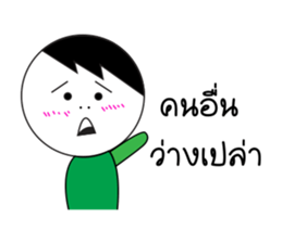 somsak and somchai sticker #12244590