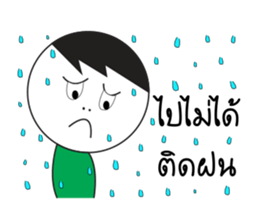 somsak and somchai sticker #12244591