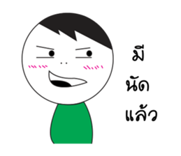 somsak and somchai sticker #12244593