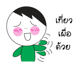somsak and somchai sticker #12244594