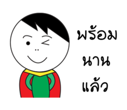 somsak and somchai sticker #12244596