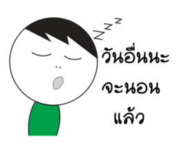 somsak and somchai sticker #12244601