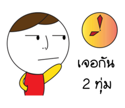 somsak and somchai sticker #12244602