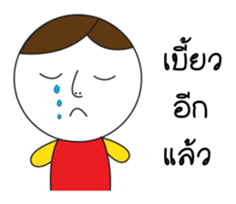 somsak and somchai sticker #12244604