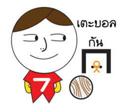 somsak and somchai sticker #12244608