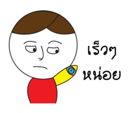 somsak and somchai sticker #12244610
