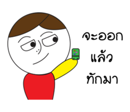 somsak and somchai sticker #12244611