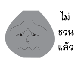 somsak and somchai sticker #12244614