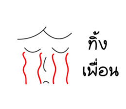 somsak and somchai sticker #12244616