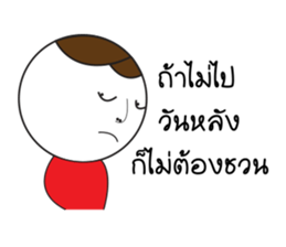 somsak and somchai sticker #12244618