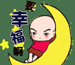 The Joyful Child 2 sticker #12247023