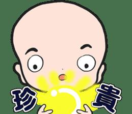 The Joyful Child 2 sticker #12247044