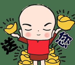 The Joyful Child 2 sticker #12247045