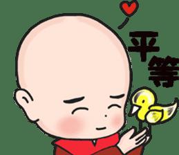 The Joyful Child 2 sticker #12247052