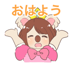 Koala Princess sticker #12248902