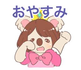 Koala Princess sticker #12248903