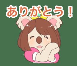 Koala Princess sticker #12248906