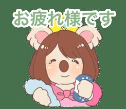 Koala Princess sticker #12248909