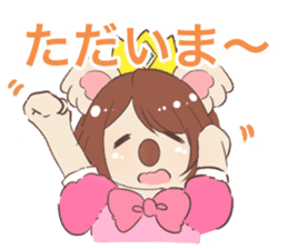 Koala Princess sticker #12248914