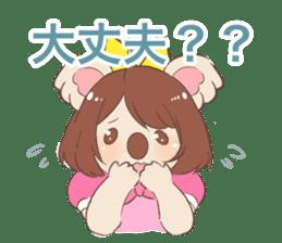 Koala Princess sticker #12248915