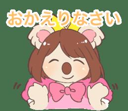 Koala Princess sticker #12248918