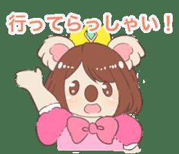 Koala Princess sticker #12248921