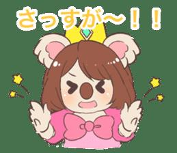 Koala Princess sticker #12248925