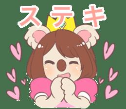 Koala Princess sticker #12248926
