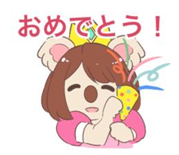 Koala Princess sticker #12248927