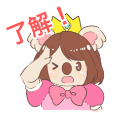Koala Princess sticker #12248928
