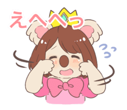 Koala Princess sticker #12248933
