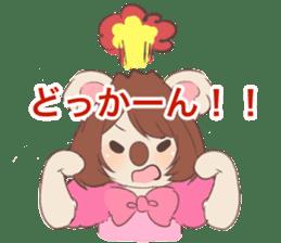 Koala Princess sticker #12248936