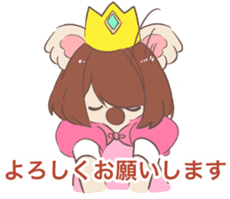 Koala Princess sticker #12248939