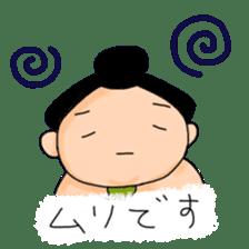 kawaii sumo wrestler sticker sticker #12254839