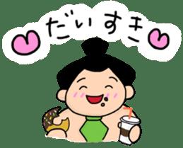 kawaii sumo wrestler sticker sticker #12254840
