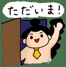 kawaii sumo wrestler sticker sticker #12254843