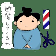 kawaii sumo wrestler sticker sticker #12254845