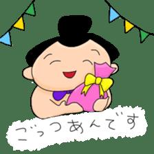 kawaii sumo wrestler sticker sticker #12254846