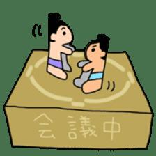 kawaii sumo wrestler sticker sticker #12254850