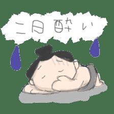 kawaii sumo wrestler sticker sticker #12254857