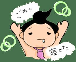 kawaii sumo wrestler sticker sticker #12254858