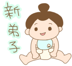kawaii sumo wrestler sticker sticker #12254864
