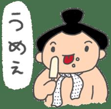 kawaii sumo wrestler sticker sticker #12254865
